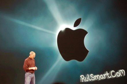 Успехи Apple в первом финансовом квартале