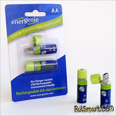 AA-аккумуляторы со встроенным USB–разъемом для заряда