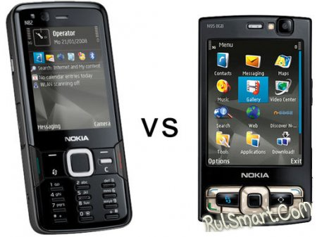 Что выбрать Nokia N95 или Nokia N82?