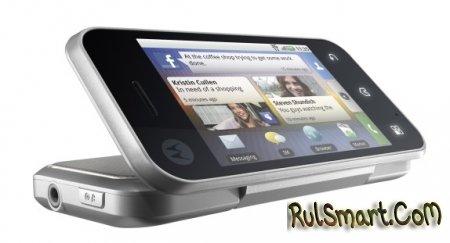 Motorola BACKFLIP (Motus) - Анонс