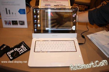 """14"""" ноутбук Samsung с прозрачным дисплеем"""