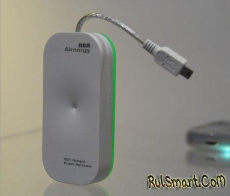 RCA Airnergy заряжает телефоны энергией от сигнала Wi-Fi