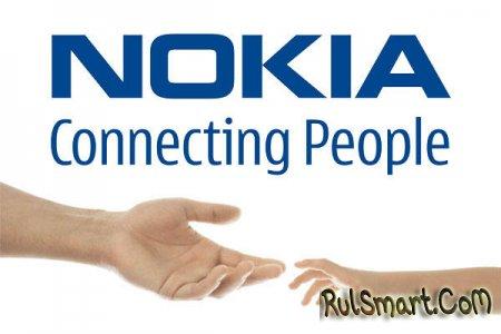 Nokia показала интересные технологии в своих аппаратах