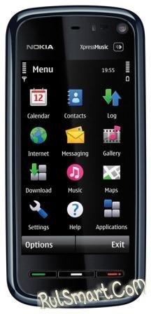 Прошивка для Nokia 5800 XM 40.0.005