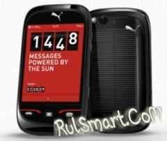 Sagem Puma - телефон обладающий солнечной панелью и сенсорным экраном