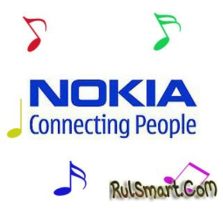 Скоро : Symbian смартфон от Nokia с процессором Snapdragon