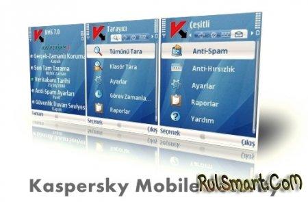 Антивирусник на Symbian 9 OS
