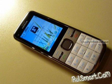 Смартфон на платформе S60 -  Nokia C5
