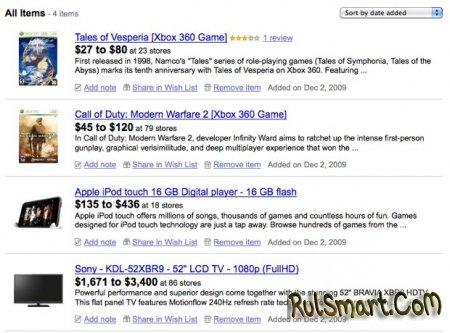 Google Shopper - новое приложение от поискового лидера