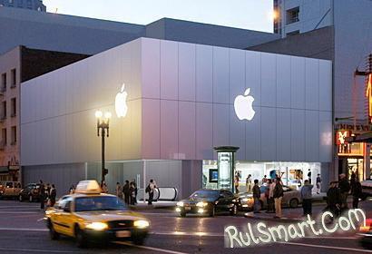 Журналом Fortune, компания Apple,была названа наиболее уважаемой в мире