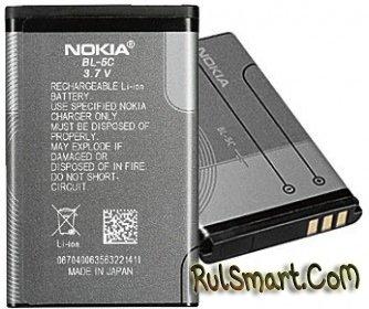 Аккумуляторы от компании Nokia будут заряжаться сами, благодаря кинетике и пъезоэлементам