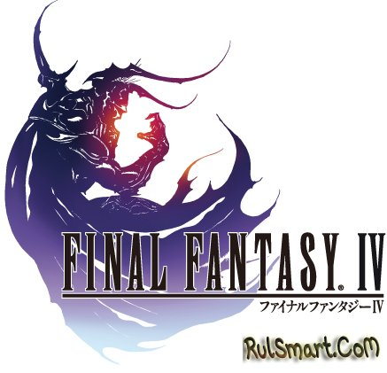 Final Fantasy 4 выйдет в РSN!