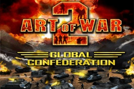 Art of War OnLine