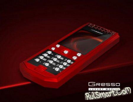 женская коллекция телефонов Grand Monaco от Gresso