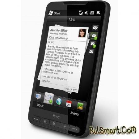 HTC HD2 для оператора T-Mobile выйдет 24 марта 2010 гова