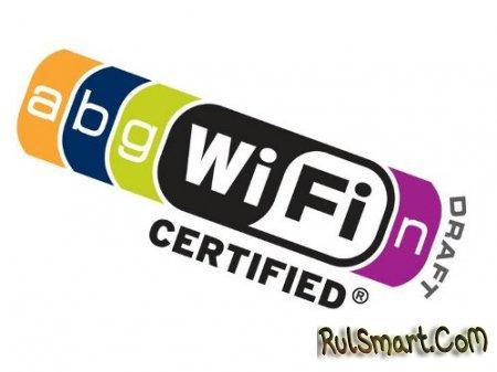 802.11n Wi-Fi: ответы на 5 больших вопросов
