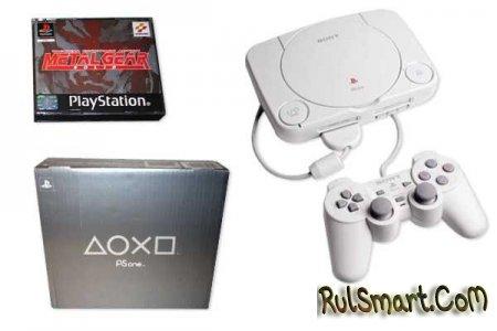 Скоро увидит свет эмулятор Sony PlayStation 1!