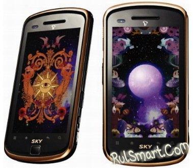 Sirius IM-A600S - первый коммуникатор от Pantech с ОС Android