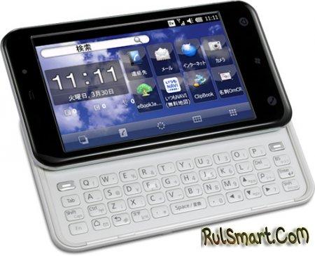 au KDDI IS02 – смартфон для Японии
