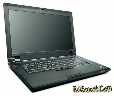 Lenovo ThinkPad L Series - экологичные ноутбуки