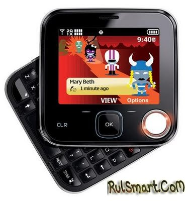 Motorola Flipout - квадрат с Android OS