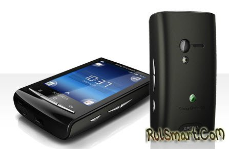 Sony Ericsson Xperia X10 mini - в продаже