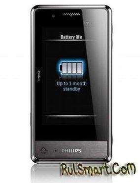 Philips Xenium X703 скоро в России