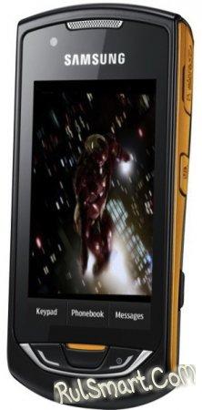 Samsung Monte S5620 Iron Man  -  в продаже
