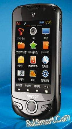 Samsung AMOLED 3D (SCH-W960) -официальный анонс