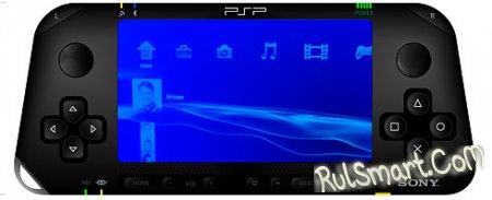 PSP2 получит 2 камеры+сенсорный экран?!