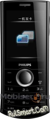 Philips Xenium X503 - телефон от Philips для работы с двумя SIM-картами