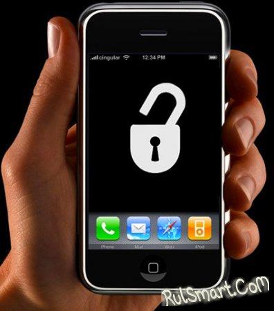 Apple пугает джейлбрейкеров