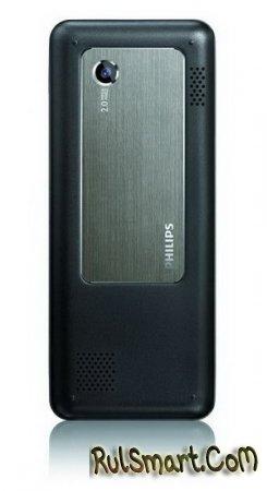 Супер-подпитанный Philips Xenium X312 в России