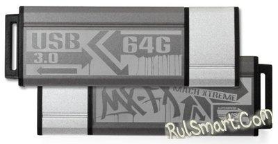 Компания Mach Xtreme представила свою первую флешку с USB 3.0