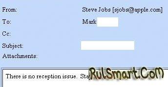 Стив Джобс: - «У iPhone 4 нет проблем с приемом»