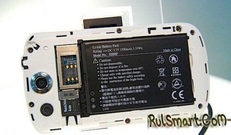 Свежий Acer beTouch E130