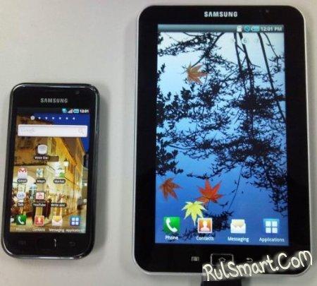 Android-планшет Samsung Galaxy Tab: 7