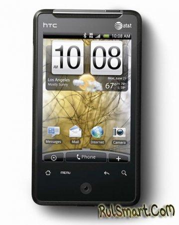 HTC Aria - официально