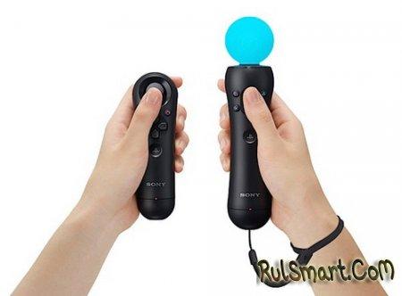 Стали известны цена и дата выхода PlayStation Move