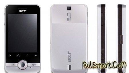 Acer представила beTouch E120 и E130 на платформе Android