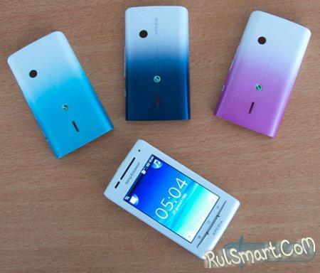 Sony Ericsson Xperia X8 - официально
