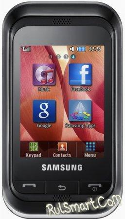 Samsung Champ C3300 - сенсорный телефон