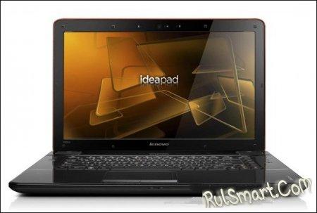 3D-ноутбук от Lenovo