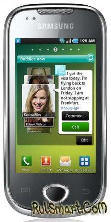 Samsung представили Galaxy 3