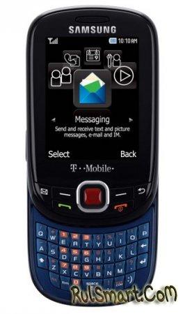 Samsung Gravity T, Gravity 3 и Samsung :) (Smiley)