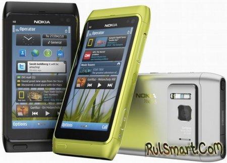 Nokia N8 - последний смартфон на Symbian в Nseries?!