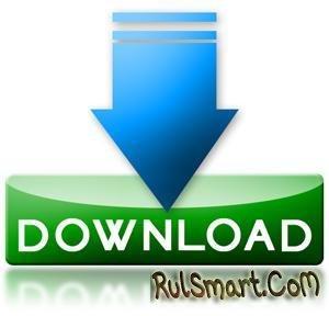 Дайджест программ для Symbian 9.4  [июль]