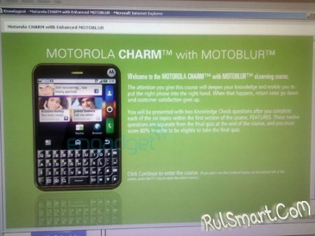 Motorola Charm | Android cмартфон