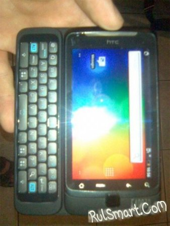 HTC Vision | прототип клавиатурного коммуникатора