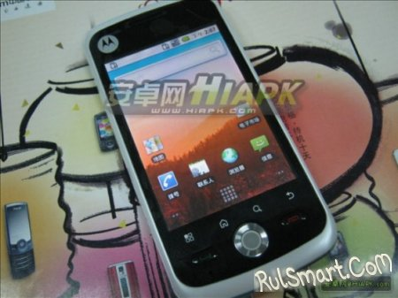 Motorola XT502 | Android-кпк | В Китае